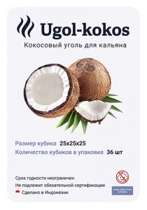 Ugol-kokos